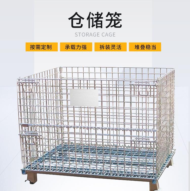 宁波仓储笼